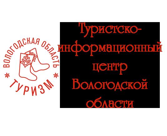 vologdatourinfo.ru